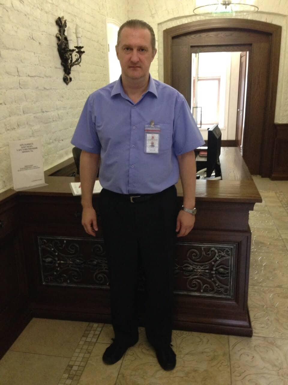 Работа охранником в москве в частном доме работа в дом престарелых вакансии в ярославле